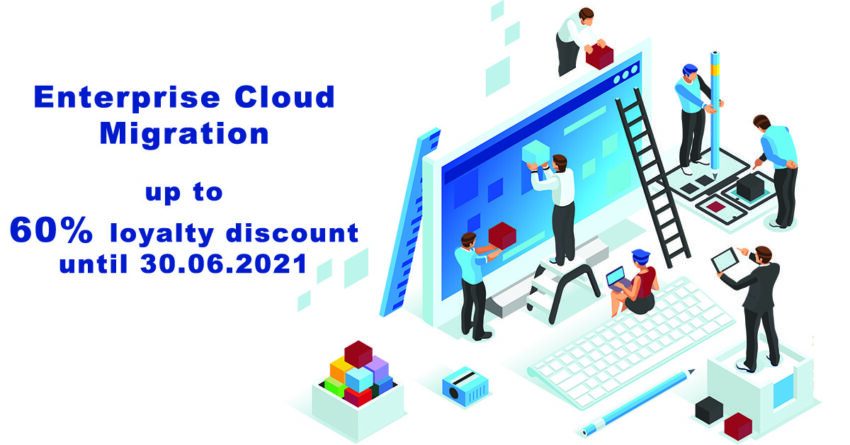 60% discount - Atlassian Enterprise Cloud Data storage in Europe (AWS) ⇒ Up to 60% loyalty discount for all existing customers with 1000 or more users (promotion until June 30, 2021). Contact us to secure your personal offer! Atlassian services from ByteSource Benefit from our many years of experience with customers of all sizes from a wide variety of industries. We support the complete Atlassian tool family from business to dev tools in all variants - from server and data center to the cloud version.